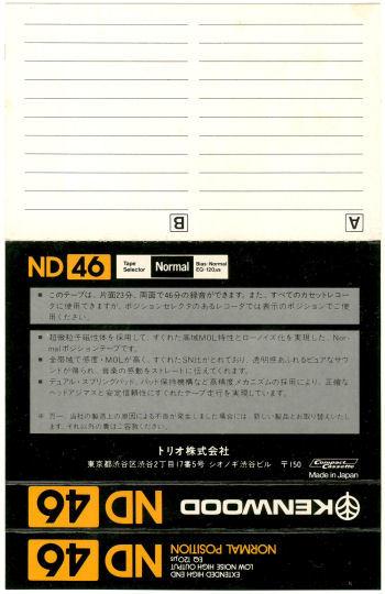 f0232256_19015020.jpg