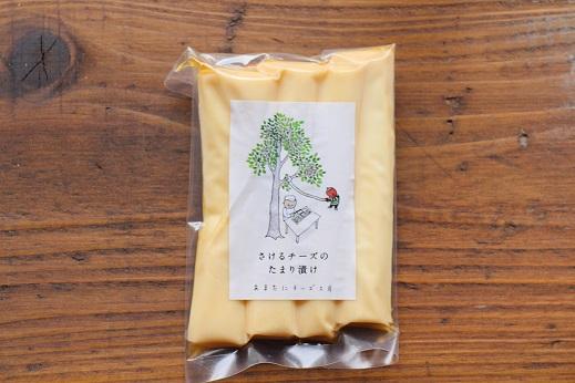 チーズ入荷しました!_b0016474_1663328.jpg