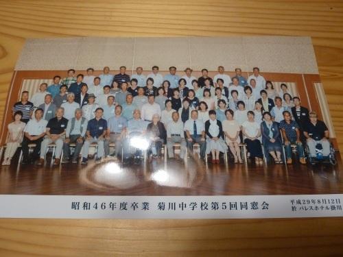 b0095981_22001401.jpg