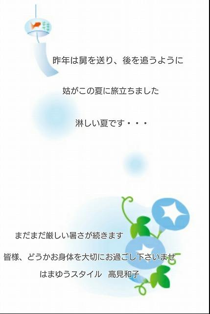 a0234185_08402041.jpg
