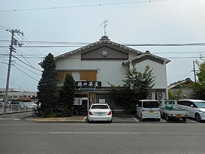 株式会社 菅組 観音寺営業所
