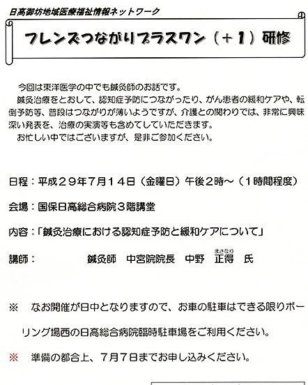 b0125487_00011832.jpg