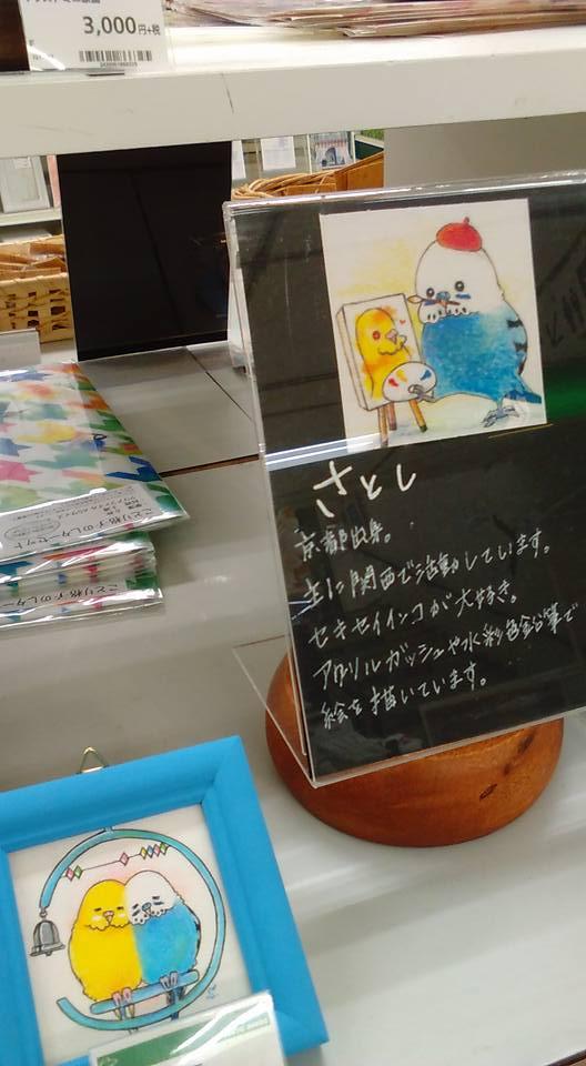 d0322493_02096.jpg