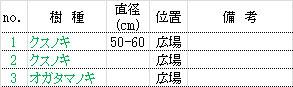 d0361999_09030077.jpg