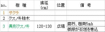 d0361999_09143634.jpg