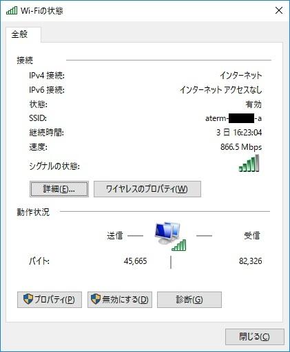 c0218402_14530012.jpg
