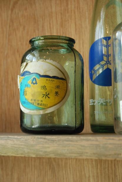 「海猫」さん_d0359503_16461233.jpg
