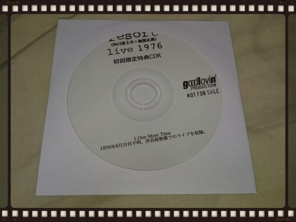 リゾート (山口冨士夫 + 加部正義) / ライヴ1976_b0042308_23342085.jpg