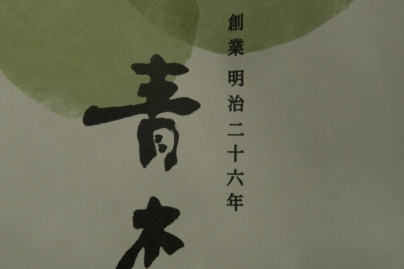 インプレッサハウスと花火_f0076731_22454909.jpg