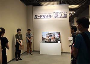 マスダユタカのロードサイダー・アート展_f0152544_1138988.jpg