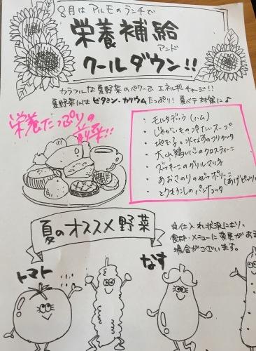 b0027259_20174307.jpg