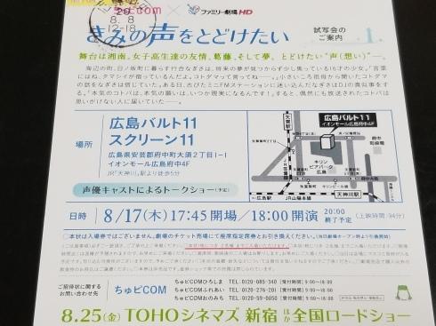 b0048879_23273753.jpg
