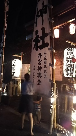 七夕祭りの夜_f0228680_12530387.jpg