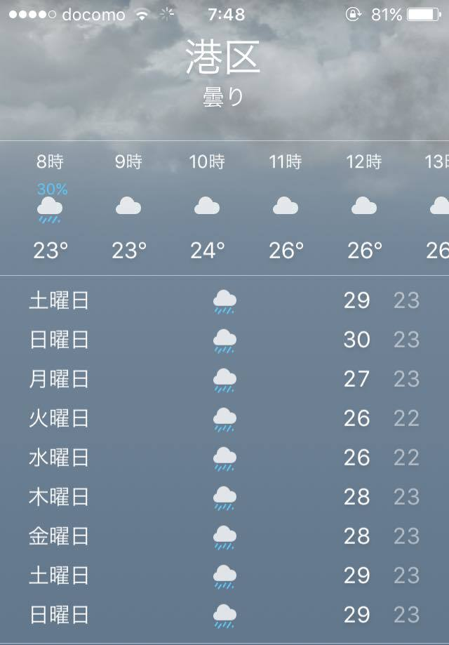 bad weather_b0195783_14031336.jpg