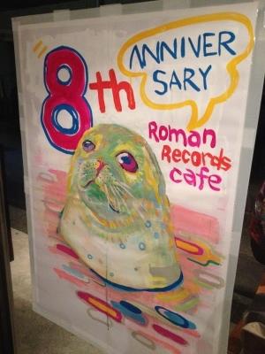 8th Anniversary of Roman Records Cafe_c0077105_00440693.jpg