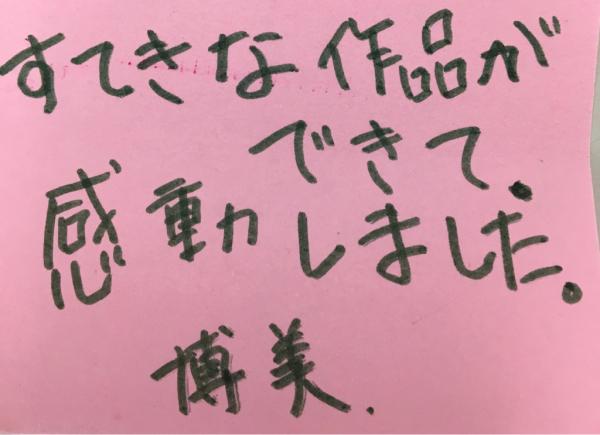 アートクレイシルバー体験作品〜Studio NAO2〜_e0095418_15163584.jpg