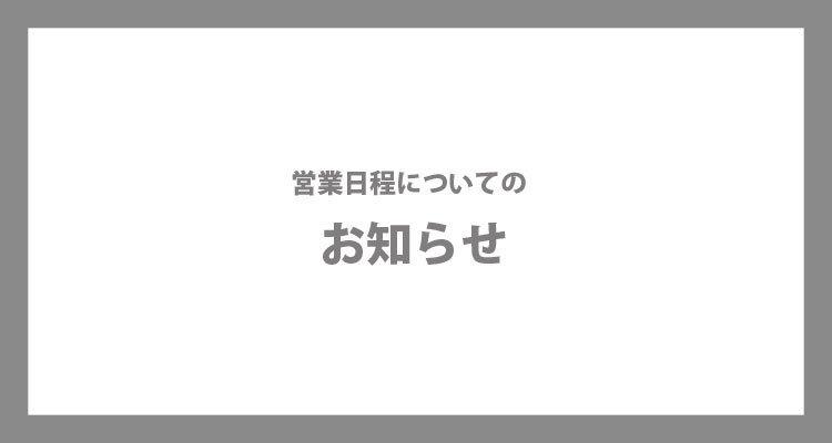 f0165518_13284473.jpg