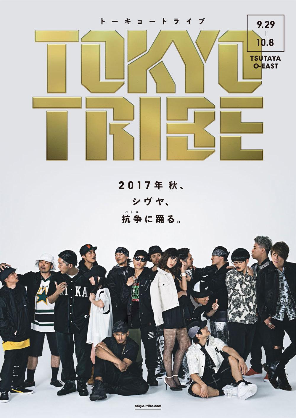TOKYO TRIBE_logo design_a0087220_16244535.jpg