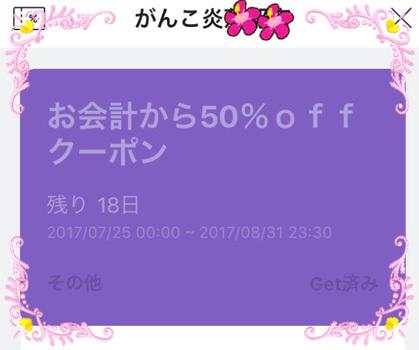 f0032434_08493798.jpg