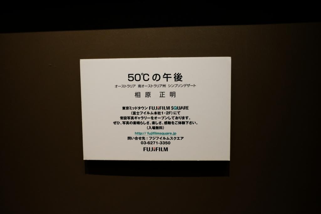 f0050534_16234231.jpg