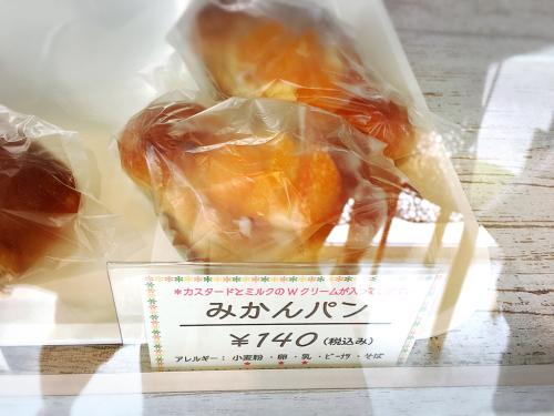 石村パン店_e0292546_13205074.jpg