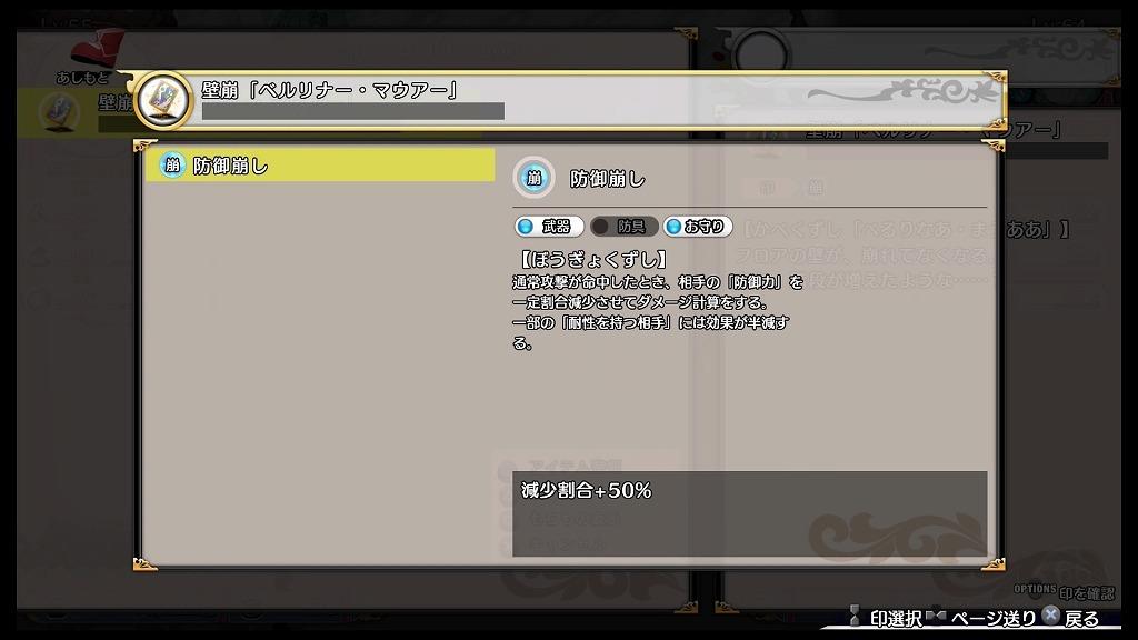 b0362459_00124588.jpg