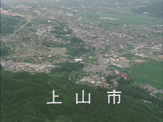 新庄駅[山形県] | 【ナンパ待ち】家出少女神待ち掲 …