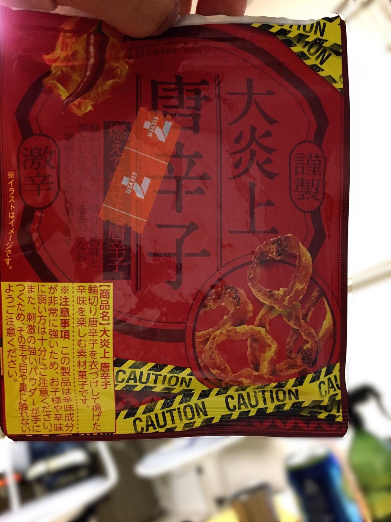兵庫県 明石 タトゥーデザイン_e0261276_167314.jpg
