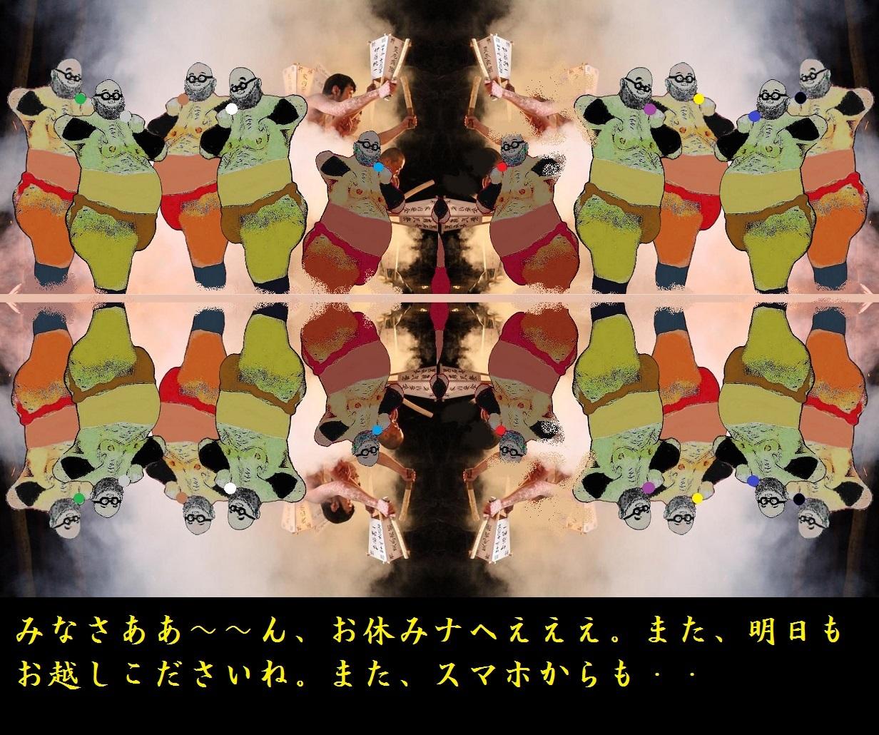 d0370779_00532421.jpg