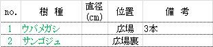 d0361999_13464300.jpg