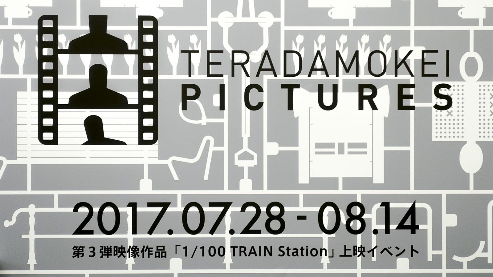b0029315_19460692.jpg