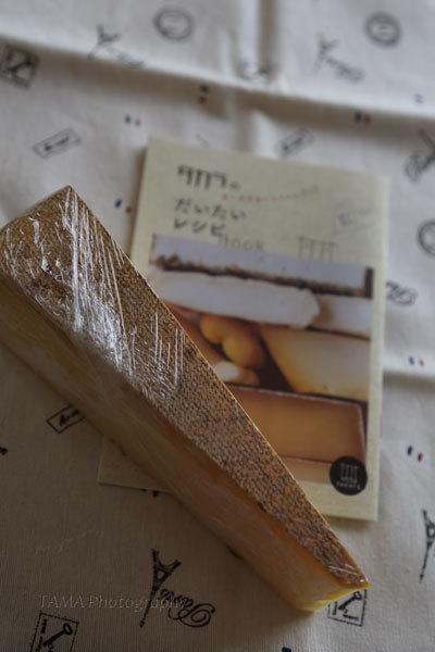 タカラのチーズ_c0024729_17173835.jpg