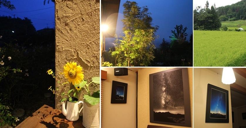 夜の空の色_a0212730_21503759.jpg