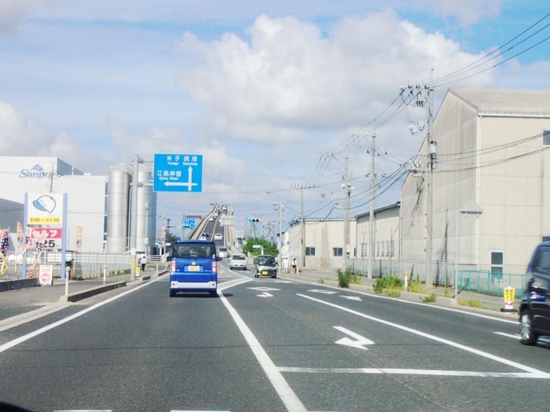 鳥取・島根トリップ_b0242839_23564577.jpg