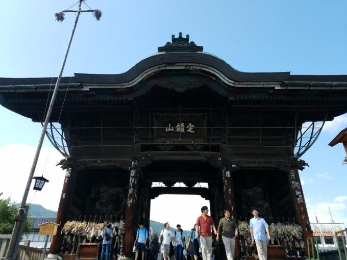 御朱印 善光寺(長野市)_a0105740_07574714.jpg