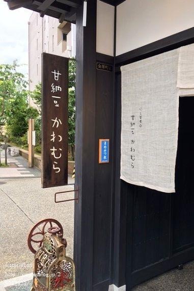 金沢へ旅行に行く_e0214646_15080763.jpg