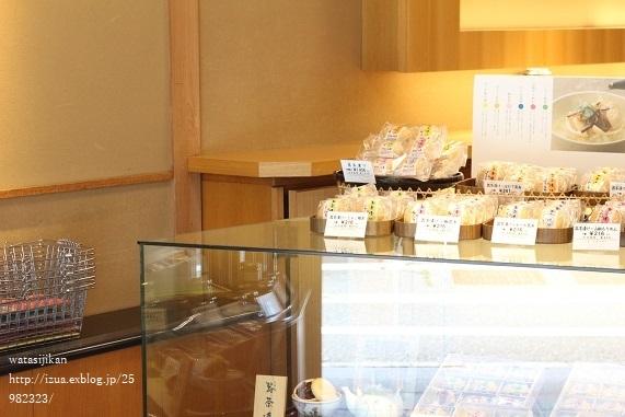金沢へ旅行に行く_e0214646_17010997.jpg