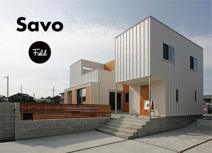 オープンレポート「Savo」開始!_f0324766_14464385.jpg