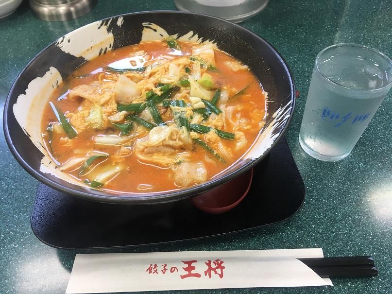 餃子の王将      菅原通り店_c0118393_8572512.jpg