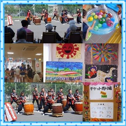 まさき夏祭りを開催しました_e0138299_10165178.jpg