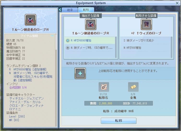 a0329207_22275878.jpg