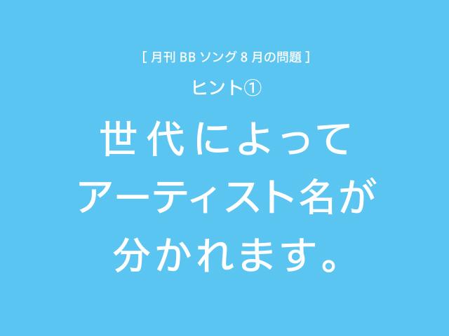 b0122610_16462978.jpg