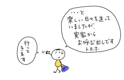 e0065818_13433019.jpg