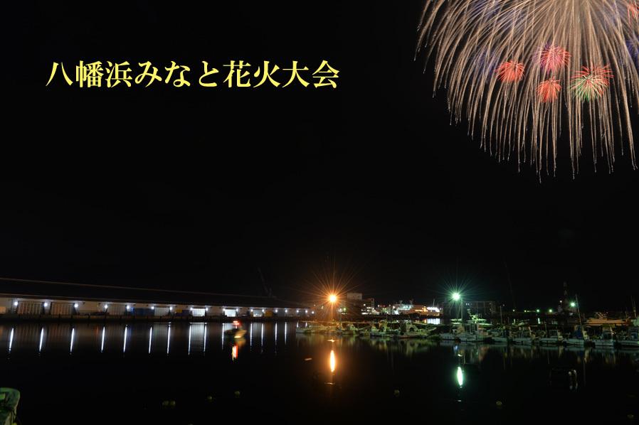 f0190819_20124208.jpg
