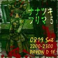 d0067837_20435840.jpg