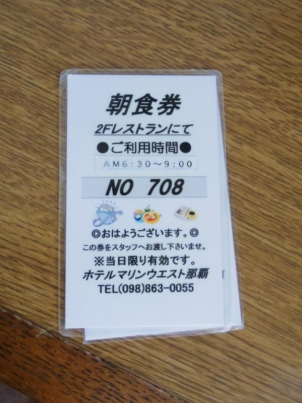 b0287241_06121932.jpg