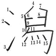 f0216148_18172641.jpg