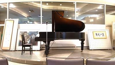 「月光の夏」とフッペル社製のピアノ_e0173350_22120729.jpg