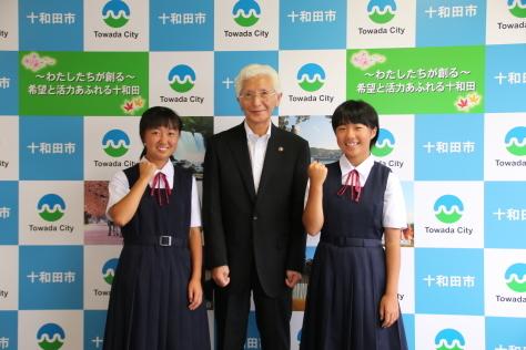 十和田中学校ソフトテニス部が全国中学校体育大会出場を市長に報告_f0237658_14285087.jpg