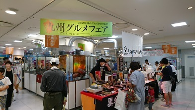 物産展に福岡のラーメン屋さんは豚骨ラーメンメインだと思っていたら… 『麺劇場 玄瑛』海老薫醤油ラーメン_c0364960_21243931.jpg